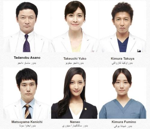 a-life-cast